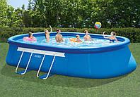 Семейный бассейн Intex 610х366х122 см ,фильтр насос,тент,лестница,подстилка