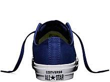 Кеды Converse All Star II Low Chuck Tailor Lunarlon синие топ реплика, фото 3
