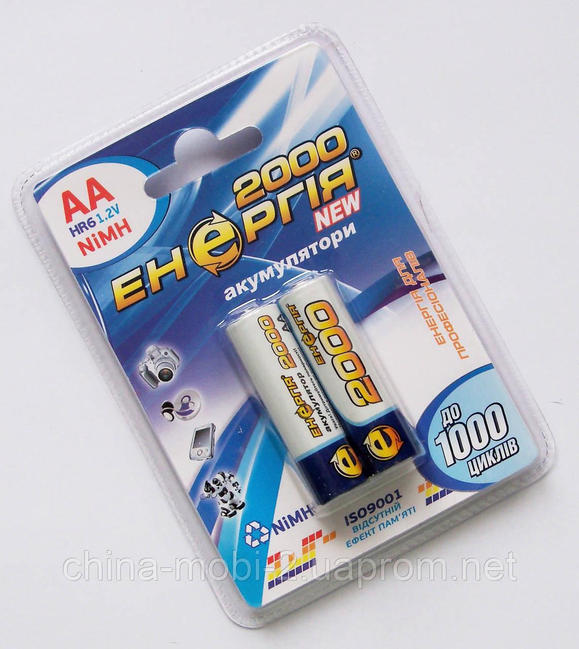 Аккумулятор AA Энергия NiMH 2000 mAh