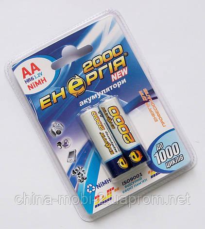 Аккумулятор AA Энергия NiMH 2000 mAh, фото 2