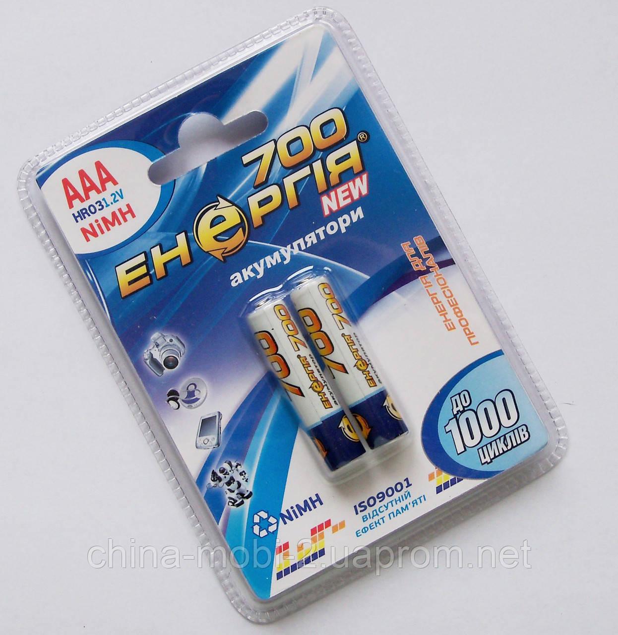 Аккумулятор AAA Энергия NiMH 700mAh