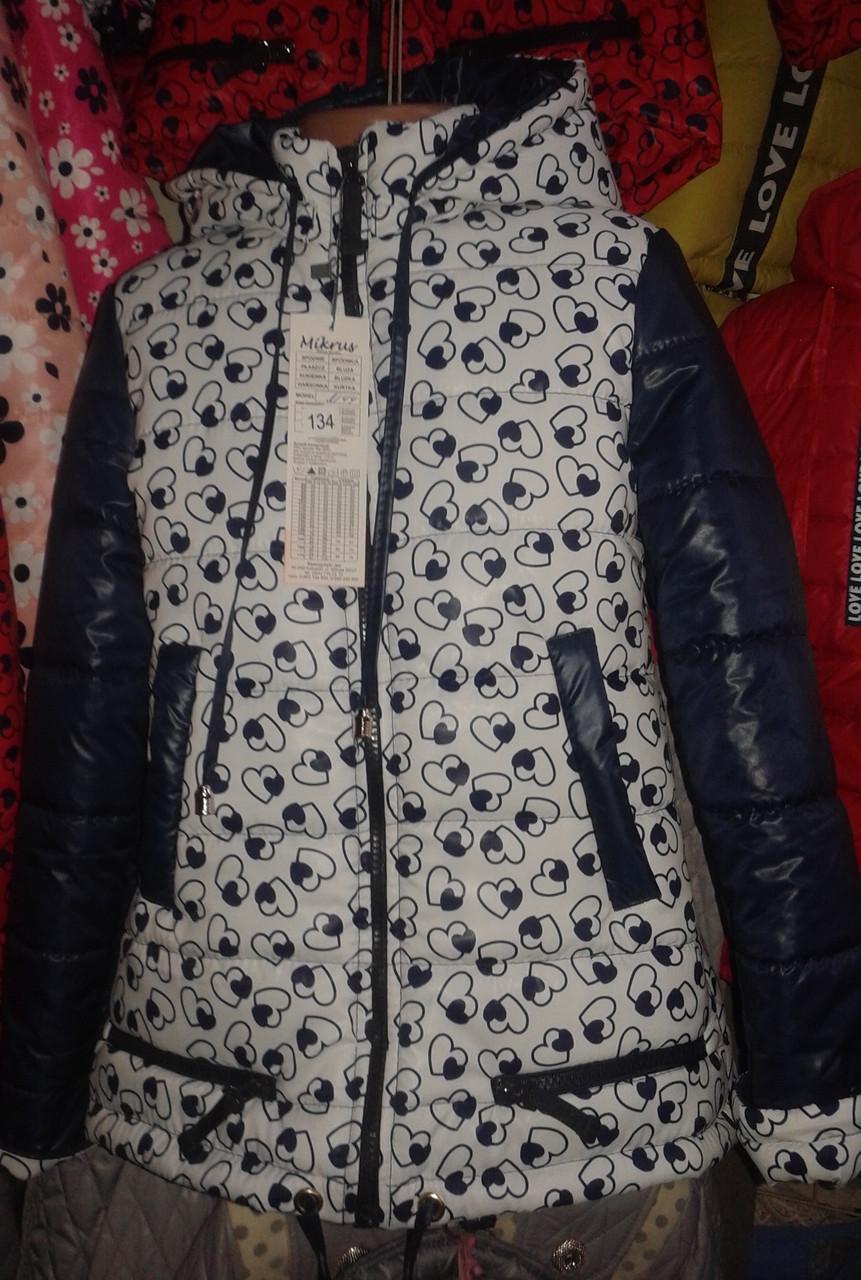 Белая куртка в сердечки с синими рукавами для девочки - Интернет - магазин