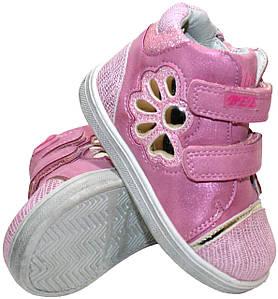 Детские ботинки для девочек Clibee Польша размеры 21-26