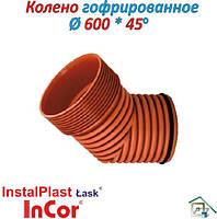 Колено гофрированное - Ø600 х 45°