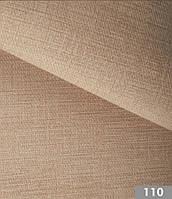 Мебельная велюровая ткань Истанбул 110