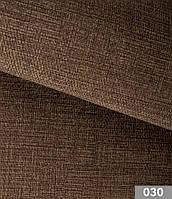 Мебельная велюровая ткань Истанбул 030