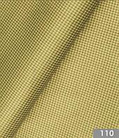 Мебельная велюровая ткань Бильбао 110