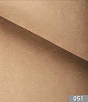 Мебельная велюровая ткань Хавана 051