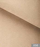 Мебельная велюровая ткань Хавана 050