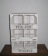 Деревянная подставка для вина. Ящик винный