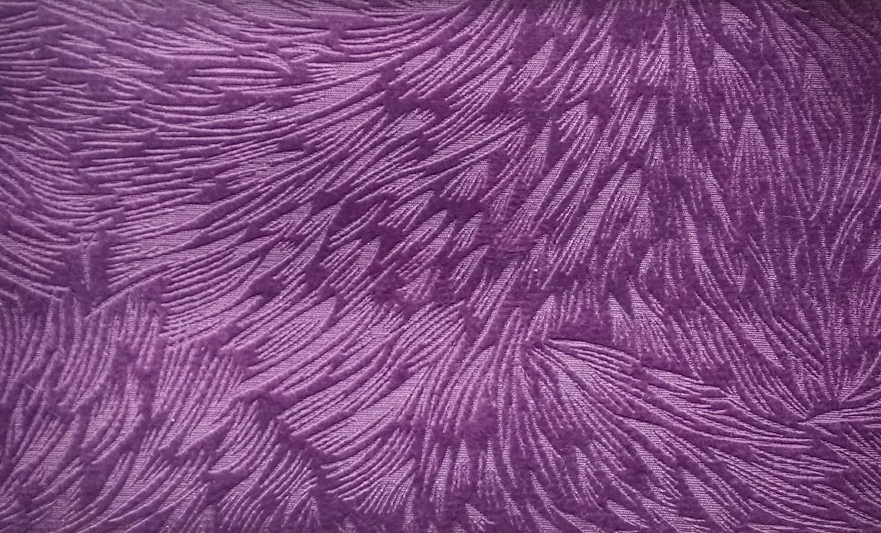 Ткань для обивки мебели Домо муви Domo move