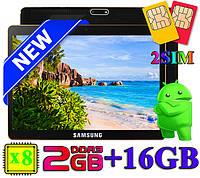 Мощный Игровой Планшет SAMSUNG Tab 10 дюймов 8 ядерный андроид 16 Гб 2 Гб IPS GPS навигатор 3G 2 sim + Чехол