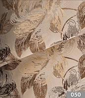 Обивочная ткань для мебели Грета 050