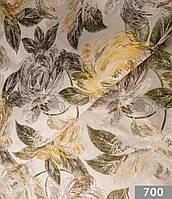 Обивочная ткань для мебели Грета 700