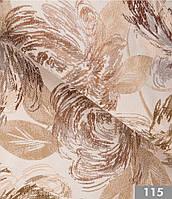 Обивочная ткань для мебели Грета 115