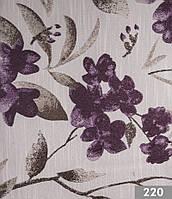 Обивочная ткань для мебели Эльфида 220