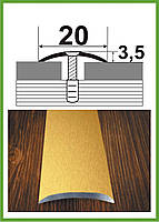 Алюминиевый порог для пола 20мм гладкий серебро