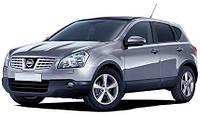 Авточехол на Nissan Qashqai J10 2007-2013