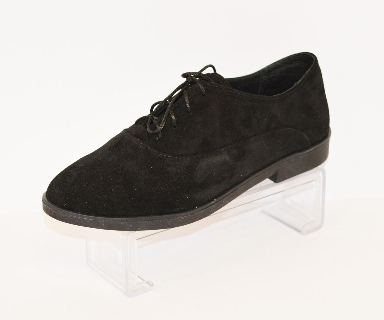 Замшевые туфли Prellesta 814