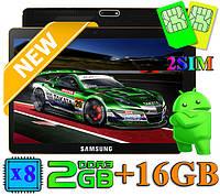 Мощный GPS Планшет  Samsung Tab 10 дюймов Rom 16 Gb Ram 2 Gb 8 ядер android 3G IPS 2 сим Wi Fi+ чехол пленка