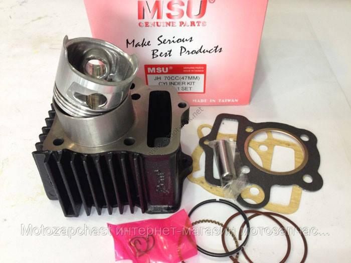 Цилиндр Дельта/Альфа 70 см3 d-47 мм MSU