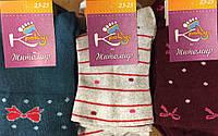 Носки женские демисезонные «Крокус» 23-25 размер, ассорти