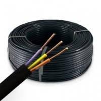 Силовой кабель ВВГп 3х1.5