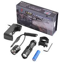 Фонарь аккумуляторный  POLICE BL-Q8468 XPE 35000W ЗУсеть выносная кнопк zoom 3реж
