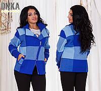 Куртка женская весенняя большие размеры (цвета) \в82.3