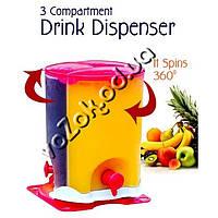 Диспенсер для холодных напитков Drink Dispenser 3 Compartment трехсекционный вращающийся , фото 1