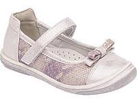 Туфли для девочек, р. 25,28