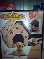 Расскладной домик будка для собак