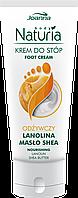 Joanna NATURIA крем для ног питательный 50g