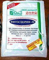 Фитоспорин-М (200г) паста
