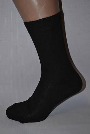 Носки мужские, фото 2