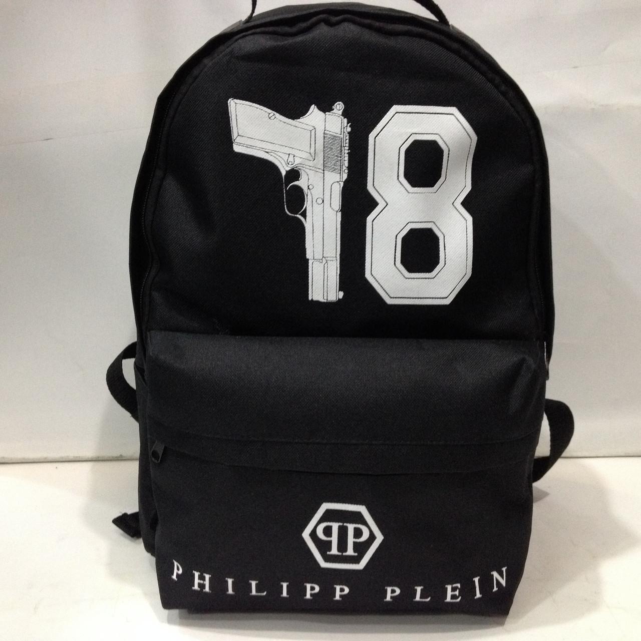 Оптовая продажа спортивных сумок, рюкзак изменить рюкзак в сталкере