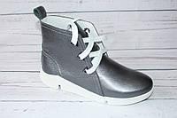 Ботинки женские кожаные 0066, цвет темно-серый