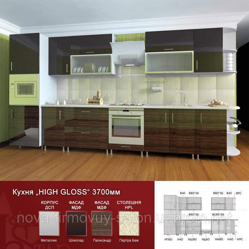 Пряма кухня High Gloss 3700 мм
