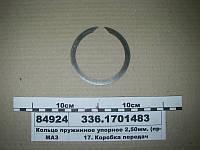 Кольцо пружинное упорное 2,50мм. (пр-во ЯМЗ)
