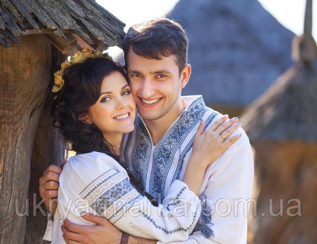 Дуэт вышиванок для влюбленной пары