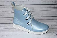 Ботинки женские кожаные 0066, цвет голубой