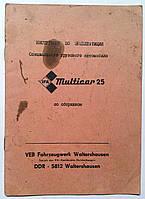 Инструкция по эксплуатации специального грузового автомобиля IFA Multicar 25 со сборником