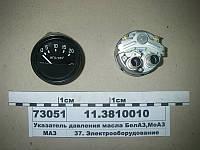 Указатель давления масла (0-20) БелАЗ,МоАЗ (пр-во Автоприбор)