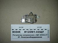 Регулятор напряжения с ЩУ (6582.3701-01), КАМАЗ, МАЗ (г. Калуга)