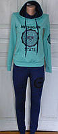 Подростковый спортивный костюм Юстина (трехнитка), фото 1