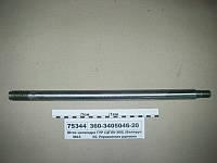 Шток цилиндра ГУР (ЦГ80-360) (пр-во ГИДРОМАШ)
