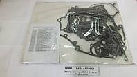 К-кт пр-к двигателя ЯМЗ-8401 (пр-во Россия)
