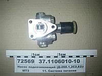 Насос подкачивающий Д-260.1,2С2,Е2 МТЗ,МАЗ-4370 (пр-во ЯЗДА)