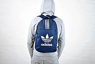 Новинка !!!! Рюкзак спортивный Adidas-Blue /адидас