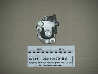 Корпус фильтра Д-260,5 (пр-во ММЗ)